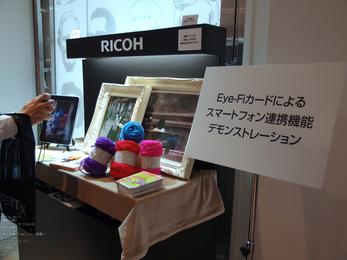 GR体感&トークライブ_2013yaotomi_23s.jpg