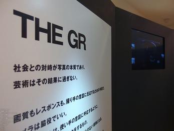 GR体感&トークライブ_2013yaotomi_27s.jpg