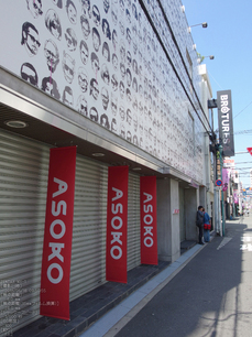 GR体感&トークライブ_2013yaotomi_5s.jpg
