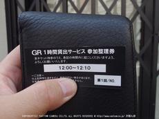 GR体感&トークライブ_2013yaotomi_8ss.jpg