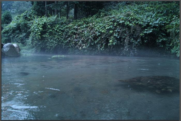 鳥取大山・地蔵滝の泉_2013yaotomi_1st.jpg