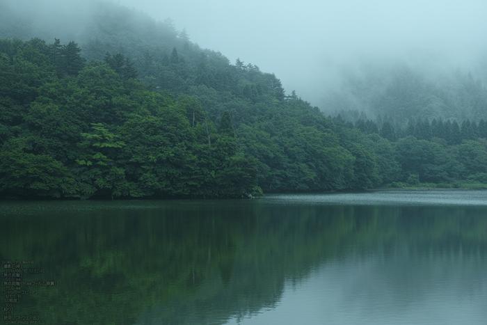 鳥取大山_大野池_2013yaotomi_11s.jpg
