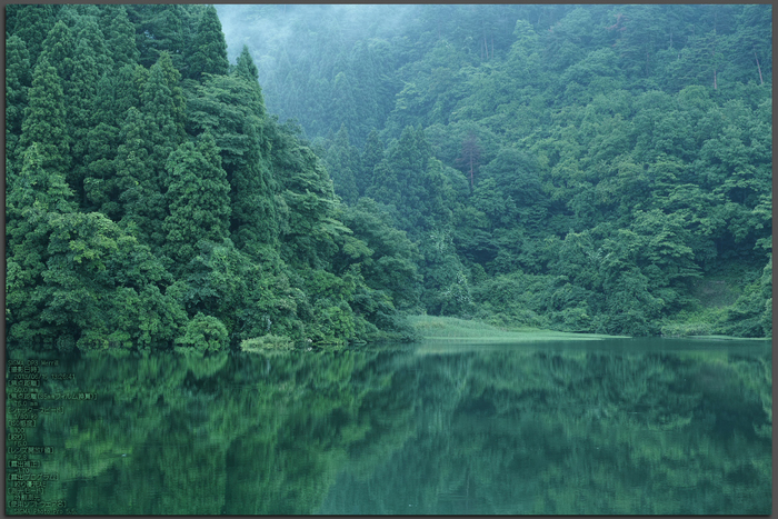鳥取県道36号線明間_貯水池_2013yaotomi_1st.jpg
