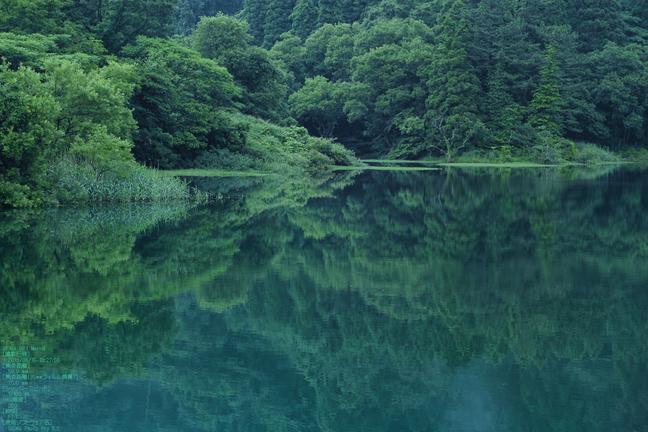 鳥取県道36号線明間_貯水池_2013yaotomi_3s.jpg