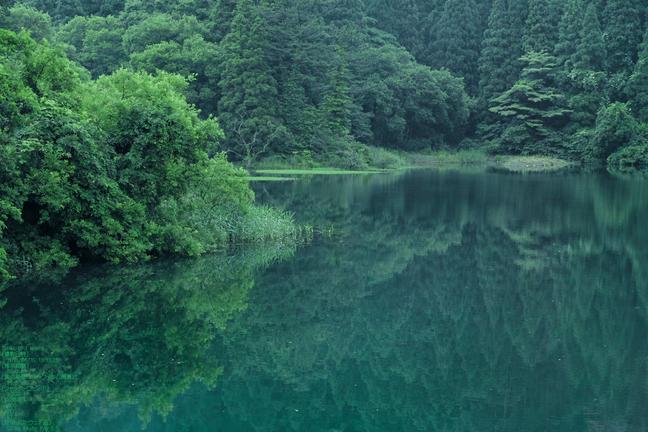 鳥取県道36号線明間_貯水池_2013yaotomi_5s.jpg