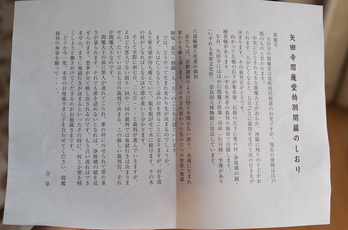 K52S5521yaotomi_31_4.5_0.02_80_.jpg