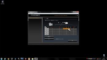 SIGMA_USBdock_2013yaotomi_13.jpg