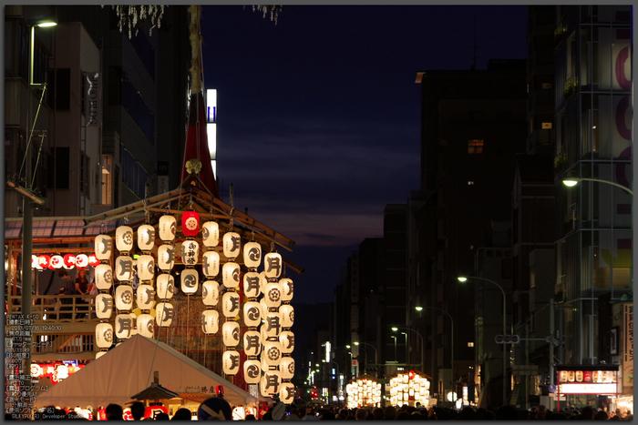 祇園祭の宵山_2013yaotomi_1st.jpg