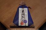祇園祭の宵山_2013yaotomi_21s.jpg