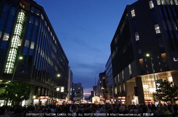 祇園祭の宵山_2013yaotomi_5ss.jpg