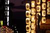 祇園祭の宵山_2013yaotomi_6s.jpg