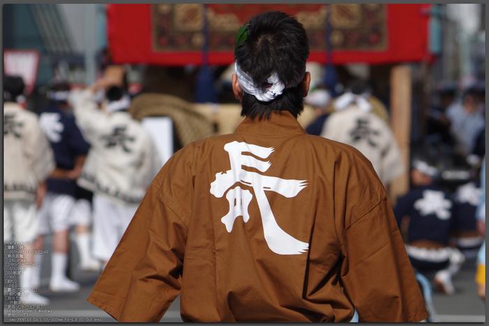 祇園祭山鉾巡行_2013yaotomi_1st.jpg