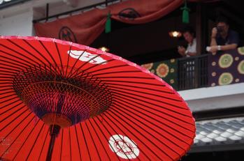 祇園祭山鉾巡行_2013yaotomi_22s.jpg