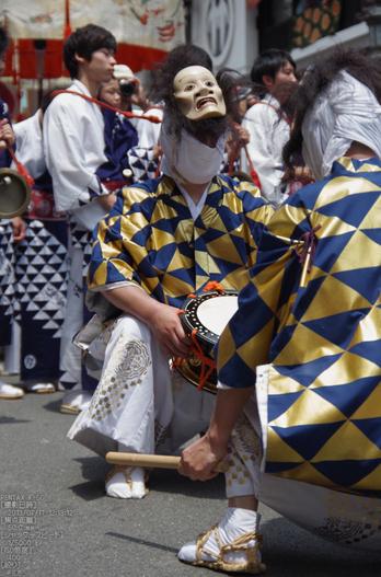 祇園祭山鉾巡行_2013yaotomi_25s.jpg