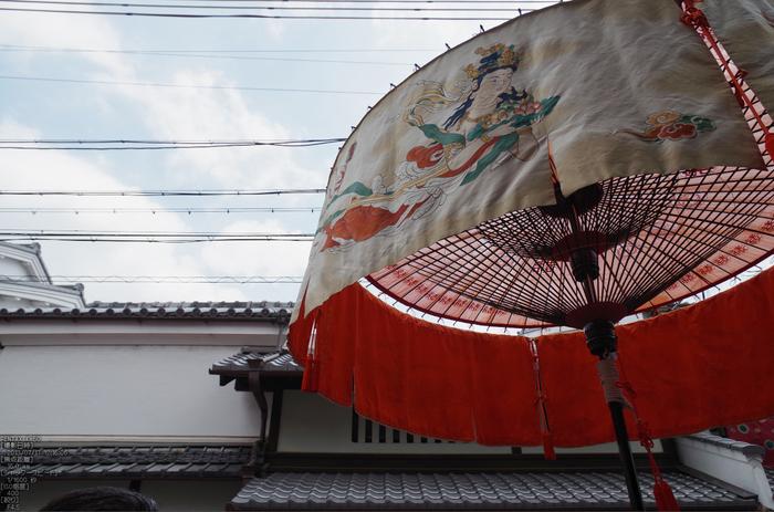 祇園祭山鉾巡行_2013yaotomi_28s.jpg