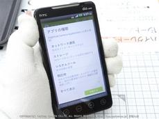 FUJIFILM,カメラアプリ_2013yaotomi_16.jpg