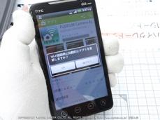 FUJIFILM,カメラアプリ_2013yaotomi_17.jpg