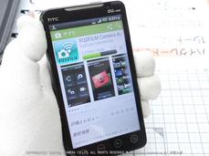 FUJIFILM,カメラアプリ_2013yaotomi_18.jpg