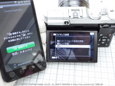 FUJIFILM,カメラアプリ_2013yaotomi_22.jpg