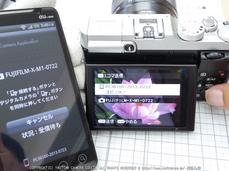 FUJIFILM,カメラアプリ_2013yaotomi_26.jpg