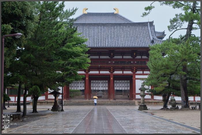 FUJIFILM,X-M1_2013yaotomi_東大寺_6st.jpg