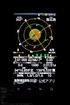 ペルセウス座流星群_大台ケ原_2013yaotomi_1s.jpg