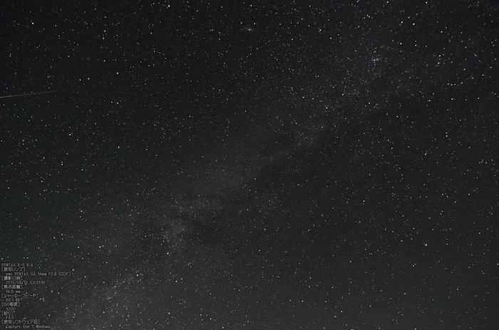 ペルセウス座流星群_大台ケ原_2013yaotomi_5s.jpg