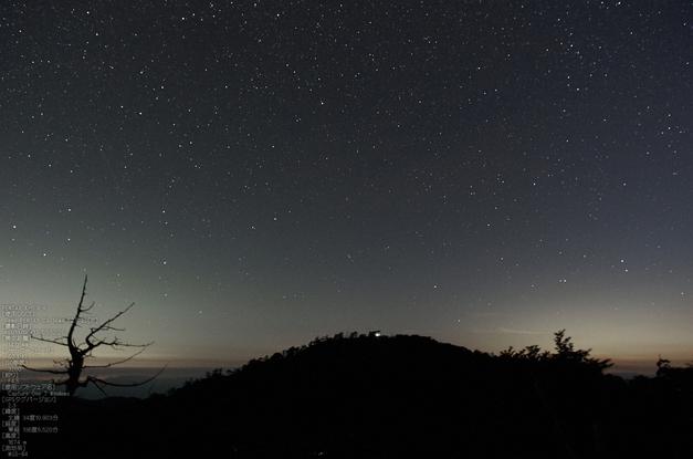ペルセウス座流星群_大台ケ原_2013yaotomi_8s.jpg