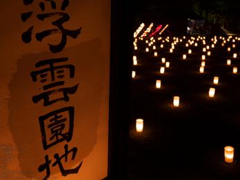 奈良・なら燈花会_2013yaotomi_16s.jpg