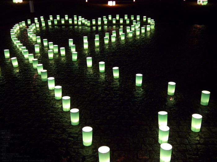 奈良・なら燈花会_2013yaotomi_5s.jpg