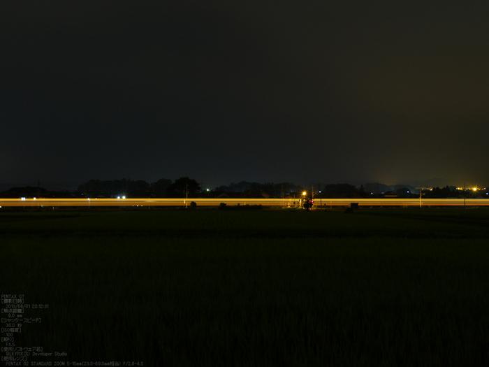 米子平野・夏夜_2013yaotomi_3s.jpg