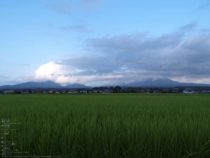 米子平野・夕景大山_2013yaotomi_1s.jpg