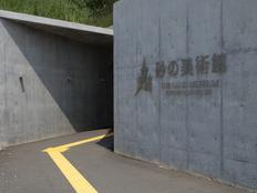 鳥取砂丘・砂の美術館_2013yaotomi_17s.jpg