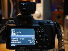 GPS+K-5IIs_2013yaotomi_10.jpg