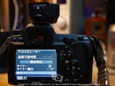 GPS+K-5IIs_2013yaotomi_11.jpg