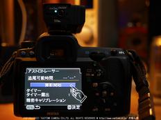 GPS+K-5IIs_2013yaotomi_13.jpg