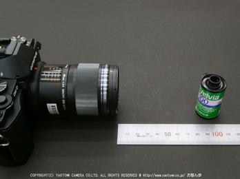 OLYMPUS_OM-D_E-M5_yaotomi_25.jpg