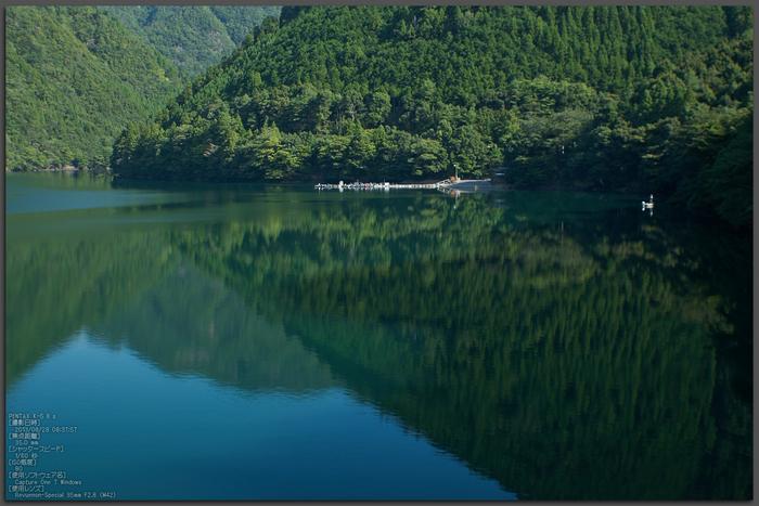 七色貯水池_2013yaotomi_1st.jpg