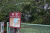 七色貯水池_2013yaotomi_5s.jpg