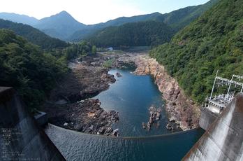 七色貯水池_2013yaotomi_6s.jpg