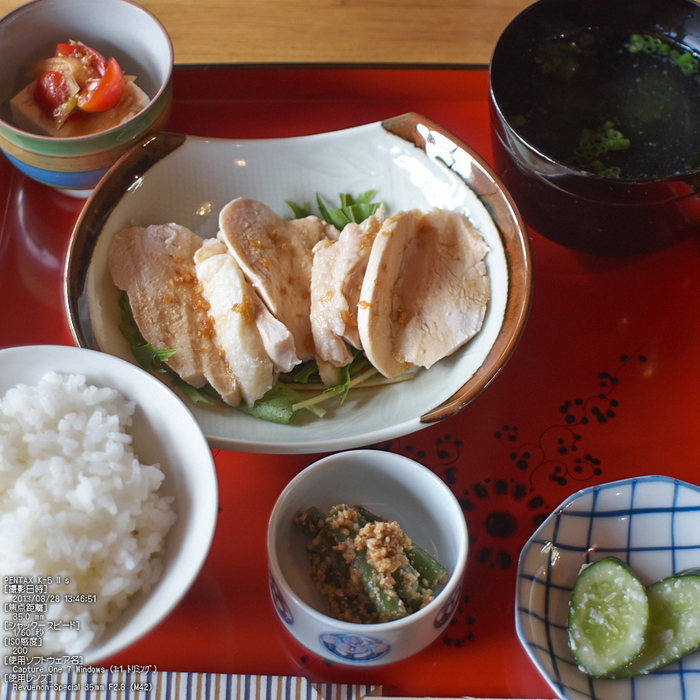 瀞ホテル(食堂喫茶)_2013yaotomi_26s.jpg