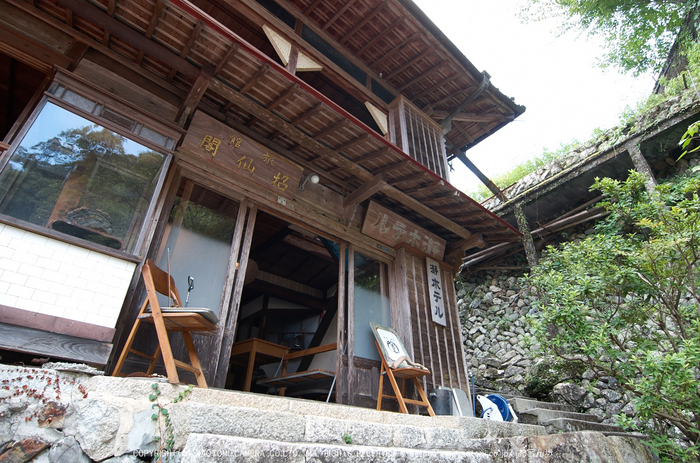瀞ホテル(食堂喫茶)_2013yaotomi_31s.jpg
