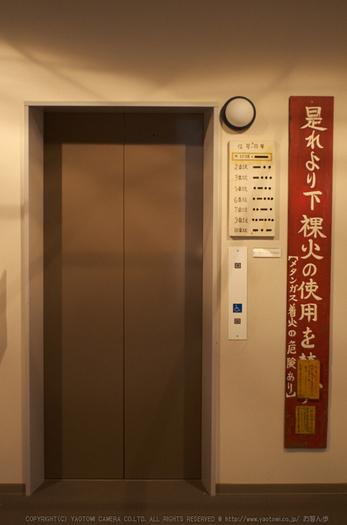 紀和鉱山資料館_2013yaotomi_5s.jpg
