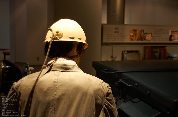 紀和鉱山資料館_2013yaotomi_7s.jpg