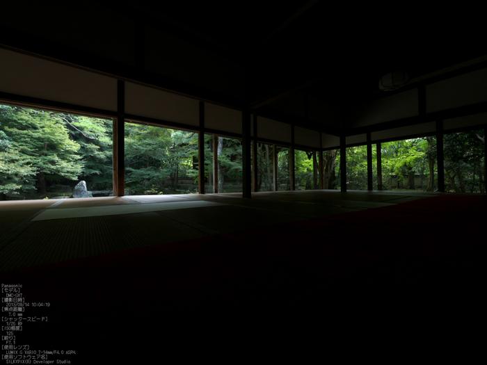 蓮花寺_Panasonic,GX7_2013yaotomi_8s.jpg