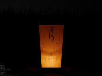 飛鳥光の回廊,2013_Panasonic,GX7_yaotomi_20s.jpg