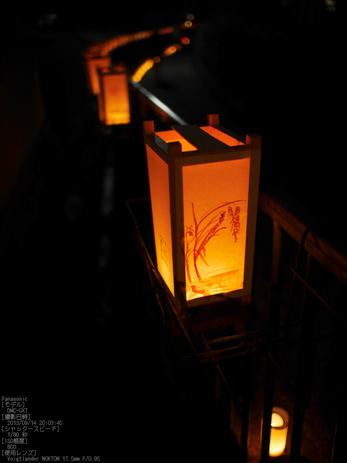 飛鳥光の回廊,2013_Panasonic,GX7_yaotomi_27s.jpg