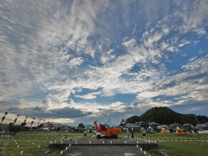 飛鳥光の回廊,2013_Panasonic,GX7_yaotomi_6s.jpg