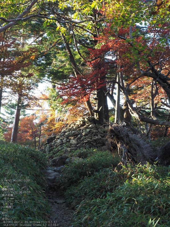 大台ケ原,紅葉_2013yaotomi_OMD,EM1_18s.jpg