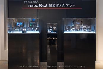 K3(Cap)_K52S6319,2013yaotomi.jpg